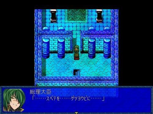 げつようびにコロサレル(ver1.1) Game Screen Shot1