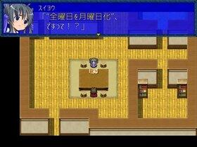 げつようびにコロサレル(ver1.1) Game Screen Shot2