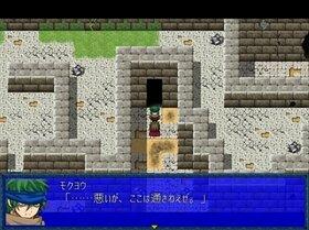 げつようびにコロサレル(ver1.1) Game Screen Shot3