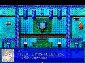 げつようびにコロサレル(ver1.1) Game Screen Shot4