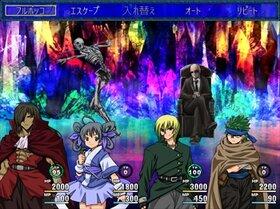 げつようびにコロサレル(ver1.1) Game Screen Shot5