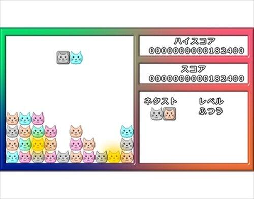 そろえて!! アニマル Game Screen Shots