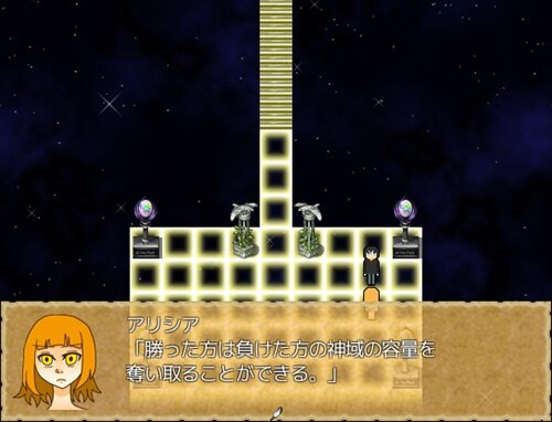 神域のAdelheid Game Screen Shot1
