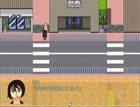神域のAdelheid Game Screen Shot2
