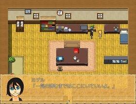 神域のAdelheid Game Screen Shot3