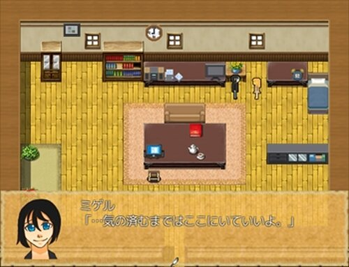 神域のAdelheid Game Screen Shot3