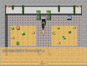 神域のAdelheid Game Screen Shot4