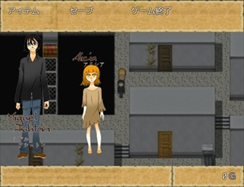 神域のAdelheid Game Screen Shot5