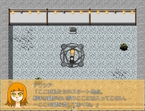神域のAdelheid Game Screen Shots