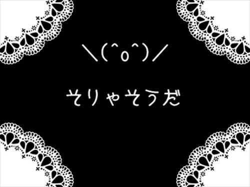 金水デルカがゴランシン Game Screen Shot2