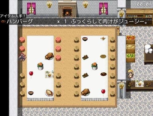 ダリアちゃんの食い倒れゲーム Game Screen Shot1