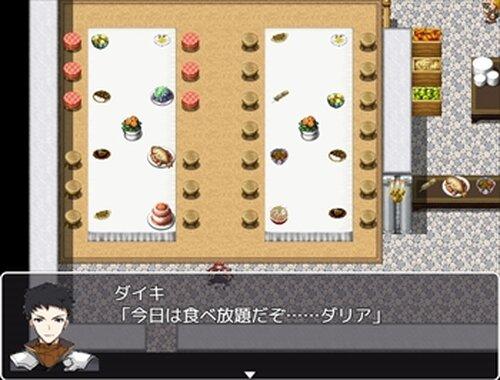 ダリアちゃんの食い倒れゲーム Game Screen Shot3
