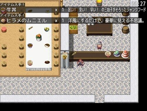 ダリアちゃんの食い倒れゲーム Game Screen Shots