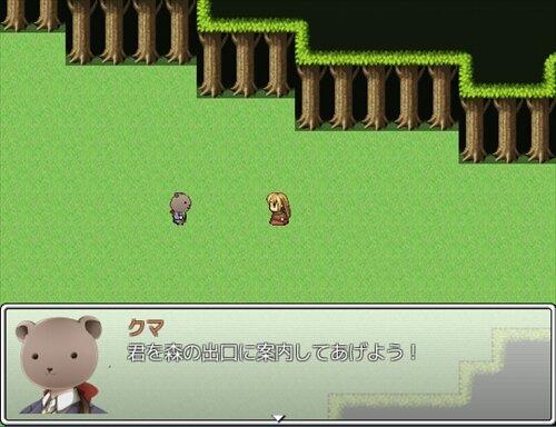 ナタリア王国物語 Game Screen Shot1