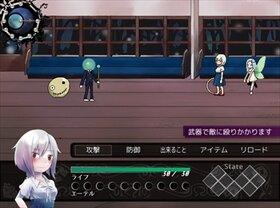 片道夜行列車 Game Screen Shot3