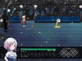 片道夜行列車 Game Screen Shot4