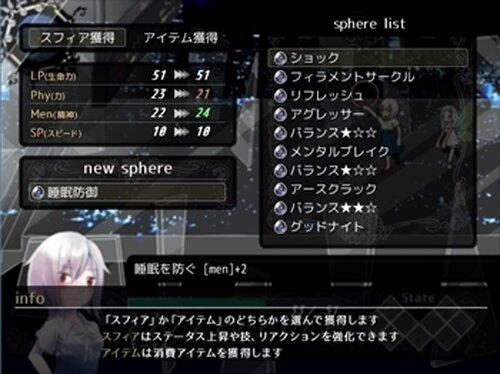 片道夜行列車 Game Screen Shot5