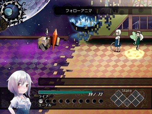 片道夜行列車 Game Screen Shots