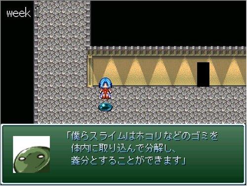 魔法使いの楽園 Game Screen Shot