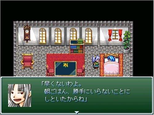 魔法使いの楽園 Game Screen Shot3