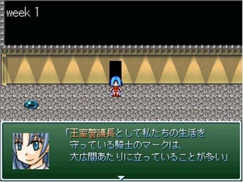魔法使いの楽園 Game Screen Shot4
