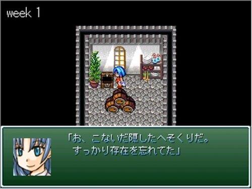 魔法使いの楽園 Game Screen Shot5