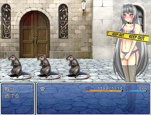 立ち絵脱衣バトルつく~る Game Screen Shot3