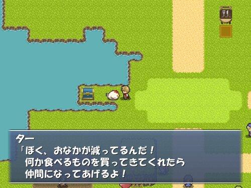 マジキチゲー(イロスマRPG制作委員会版) Game Screen Shot2