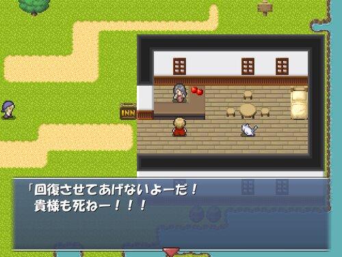 マジキチゲー(イロスマRPG制作委員会版) Game Screen Shots