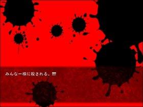 僕らは死んだ、ただそれだけの話 Game Screen Shot2