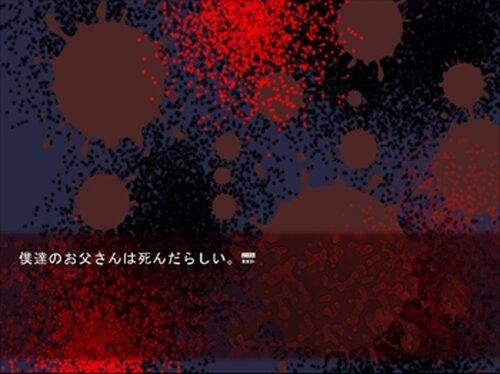 僕らは死んだ、ただそれだけの話 Game Screen Shot3