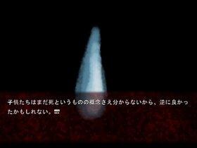 僕らは死んだ、ただそれだけの話 Game Screen Shot5