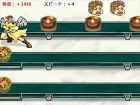 でぶごはん Game Screen Shot3