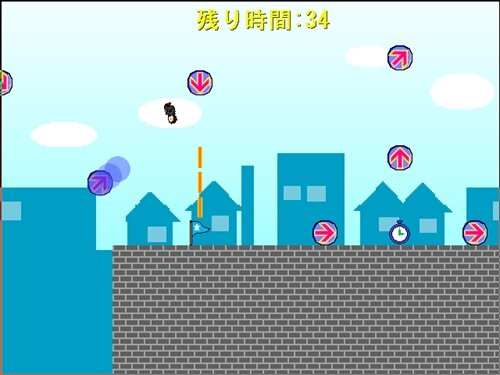 Runningリーマン ~俺の通勤路~ Game Screen Shot1