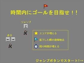 Runningリーマン ~俺の通勤路~ Game Screen Shot2