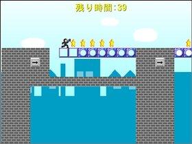 Runningリーマン ~俺の通勤路~ Game Screen Shot3