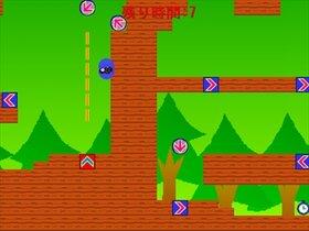 Runningリーマン ~俺の通勤路~ Game Screen Shot4