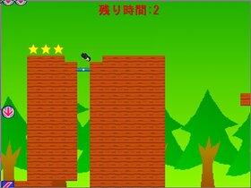 Runningリーマン ~俺の通勤路~ Game Screen Shot5
