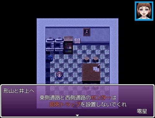 厨二病メシアランサーⅡ Game Screen Shot