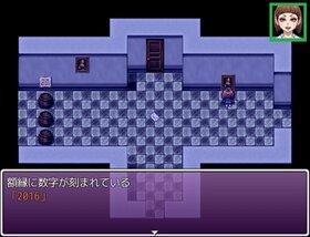 厨二病メシアランサーⅡ Game Screen Shot3