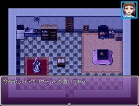 厨二病メシアランサーⅡ Game Screen Shot4