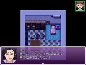 厨二病メシアランサーⅡ Game Screen Shot5
