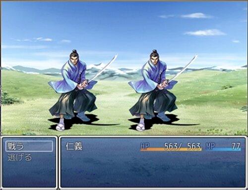 地域制圧型戦略シュミレーションつく~る Game Screen Shot4