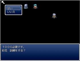 地域制圧型戦略シュミレーションつく~る Game Screen Shot5