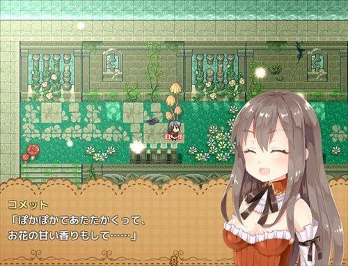 コメット☆キャンディ Game Screen Shot1