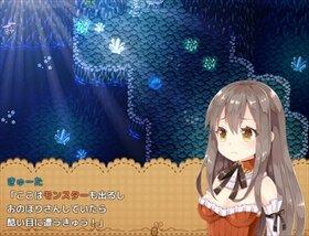 コメット☆キャンディ Game Screen Shot2