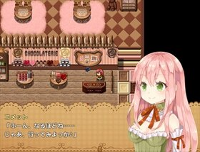 コメット☆キャンディ Game Screen Shot4
