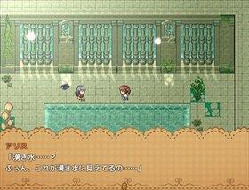 コメット☆キャンディ Game Screen Shot5