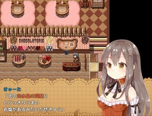 コメット☆キャンディ Game Screen Shots