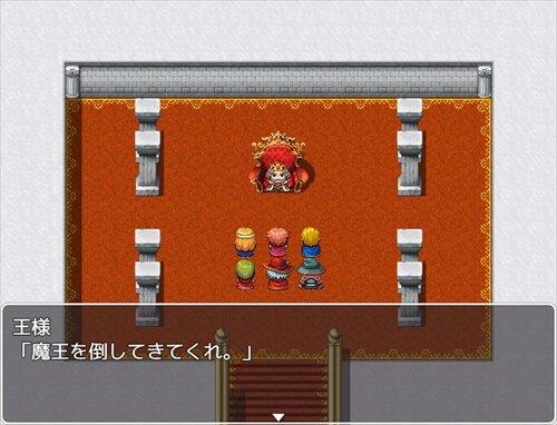 アブソ・リュート Game Screen Shot1
